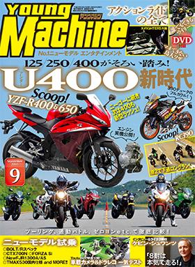 newsyamaha400r500r