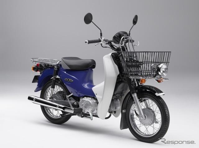 Honda110MD