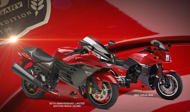 2015-Kawasaki-Ninja-ZX-14R-30th-anniversary