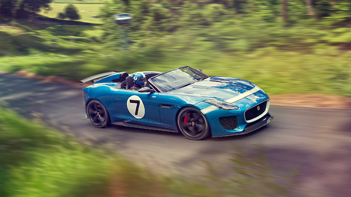 Jaguar-Project-7
