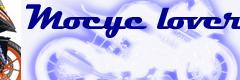 Mocyc Lover. ครบเครื่องเรื่องมอเตอร์ไซค์  ข่าวสารมอเตอร์ไซค์ มอเตอร์ไซค์ bigbike รีวิว มอเตอร์ไซค์